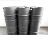 Plus keg DIN 50l polyurethane